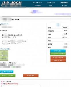 okinawa05101
