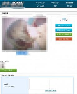 okinawa05102