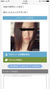 yokohama0609-3a